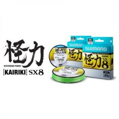 Fir textil Shimano Kairiki PE 0.20mm/17kg/150m