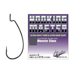 Carlige Varivas Nogales Hooking Master Monster Class Nr. 1