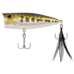 Popper Berkley Bullet Pop 8cm, culoare Baby Bass