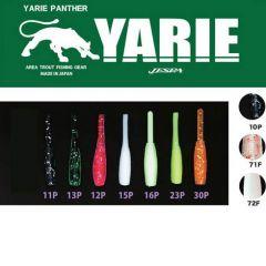 Yarie-Jespa Aji Baku Worm 3cm, culoare 72F