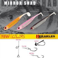 Shad Colmic Herakles Mirror Shad 8.1cm Baitfish