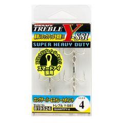 Ancora Decoy Super Heavy Duty Y-S81 Nr.4