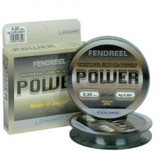 Fir monofilament Colmic Fendreel Power 0,40mm/15,90kg/200m