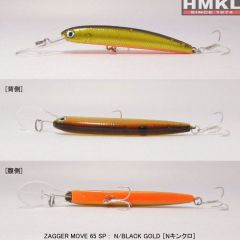 Vobler HMKL Zagger Move 65SP 6.5cm, Black Gold