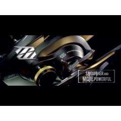 Multiplicator Shimano Curado 201 HG K