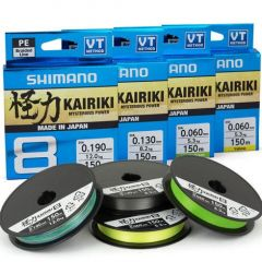 Fir textil Shimano Kairiki 8 Yellow 0.200mm/17.1kg/150m