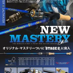 Lanseta Xzoga Mastery Elite ME-C 63M2