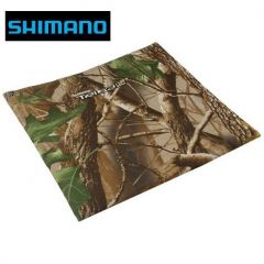Sac Shimano Tribal Lite Session Bag