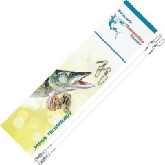 Struna Baracuda fluorocarbon 30cm/14kg