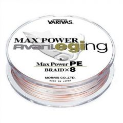 Fir Textil Varivas Avani Eging Max Power PE New 20.2lb, 150m