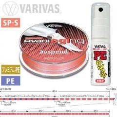 Fir textil Varivas Avani Eging Suspend PE 4X Marking Tropical Pink 17.5lb/160m