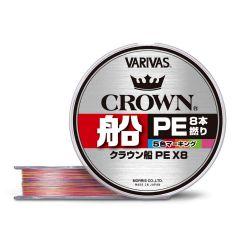 Fir Textil Varivas Crown Fune PE X8 0.37mm/35kg/300m