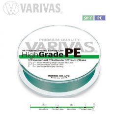 Fir textil Varivas High Grade PE Stealth Green 11.2lb/150m