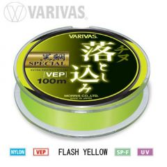 Fir monofilament Varivas Kurodai VEP Flash Yellow 0.285mm/8kg/100m