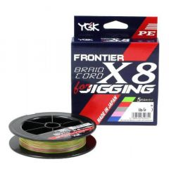 Fir textil YGK Frontier Braid Cord X8 For Jigging 0.235mm/30lb/200m